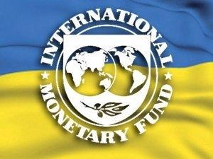 МВФ, АТО, конфликт, разрешение, месяцы