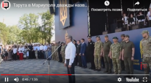 восток Украины, Донбасс, Россия, ООС, переговоры, Тарута боевики, Мариуполь
