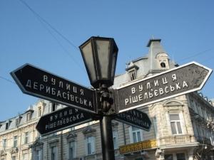 Одесса, теракты, диверсии, готовность, провокации