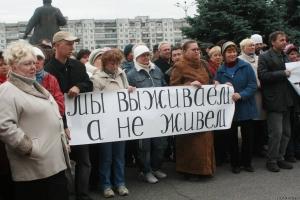бедность, нищета, Россия