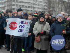 митинг в Донецке, события в Константиновке, смерть детей, вооруженный конфликт на Донбассе