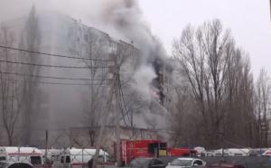 Волгоград, взрыв, терроризм, присшествия, общество, новости России, видео