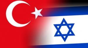 Турция, Израиль, Иран, политика, Россия, геополитика, терроризм, Сирия, война, мировой процесс, экономика, Асад, Египет