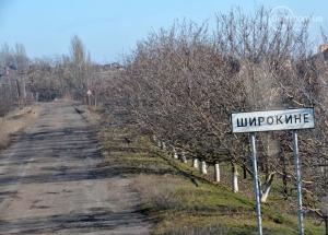 мариуполь, широкино, бой, украинские военнослужащие