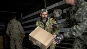 Луганск, Россия, Украина, ЛНР, гумконвой РФ, война в Донбассе