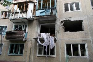 Донецк, обстрел, киевский район, кировский район, разрушения