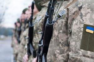 Россия, ЛНР, ДНР, Украина, ВСУ, переговоры, Генштаб, Муженко