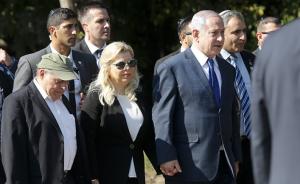 новости, Беньямин Нетаньяху, Сара, жена, супруга, бросила хлеб, каравай, скандал, Киев, аэропорт, объяснение, видеообращение