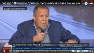 Сергей Лавров, МИД России, Новости США, Политика, Дональд Трамп