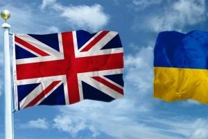 украина, давление россии, великобритания, финансовая помощь, общество, управление