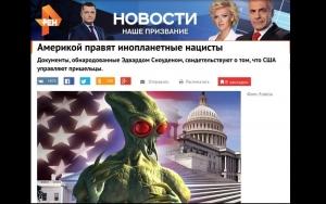 Крым после аннексии, Новости Крыма, Владимир Путин, Политика, Общество, Видео
