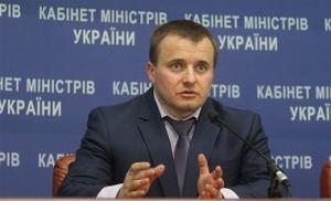 владимир демчишин ,веерные отключения электроэнергии, украина, энергетика, общество, новый год