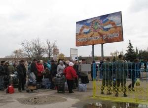 Георгий Тука, пропускной пункт в Станице Луганской, закрытие