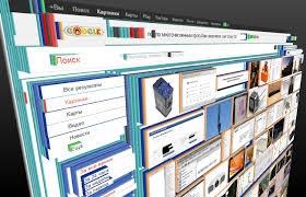 Сайты, Кабмин ,контент, Интеренет, закрытие, суд