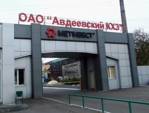 обстрел, коксохимические предприятия, ато, донецк, луганск