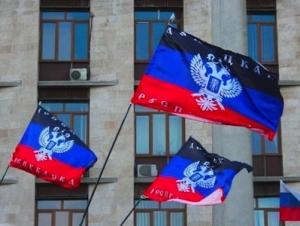 Россия, Москва, ДНР, ЛНР, Донецк, Луганск, Донбасс, Донецкая область, Луганская область, Украина