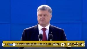 порошенко, день независимости украины, донбасс, луганск, донецк, крым, видео, новости украины