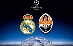 шахтер, реал, лига чемпионов, новости футбола, смотреть матч онлайн