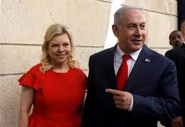 сара нетаньяху, беньямин нетаньяху, мошенничество, новости, Израиль, происшествия