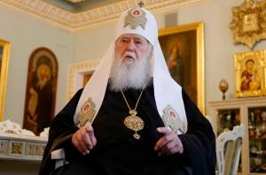 томос, молитва, киев, украина, автокефалия, филарет
