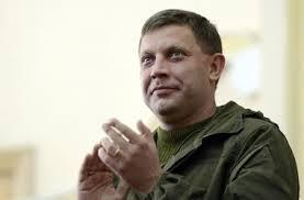 Захарченко, ДНР, аэропорт, взорвать, реконструировать