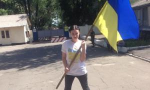 Приходько, Ляшко, Радикальная партия, Россия, Украина, Киев, политика