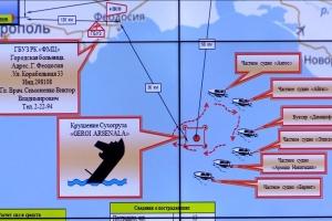сухогруз, кораблекрушение, затонувшее судно, список экипажа, герои арсенала, спасатели, спасательная операция