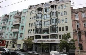 банк русский стандарт, новости киева, общество, юго-восток украины ,крым, происшествия