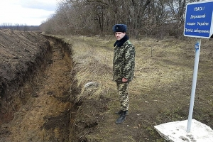 """проект """"Стена"""", Россия, Украина, политика, юго-восток Украины, война в Донбассе, Валерий Хорошковский"""