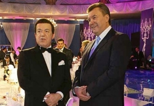 Кобзон, Янукович, Москва,