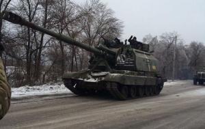 Дебальцево, батальон Киев-2, подкрепление