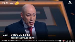 Украина, политика, зеленский, тимошенко, премьер, Гордон видео