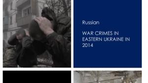 новости польши, новости донбасса, новости россии, происшествия, днр, армия россии, новости украины