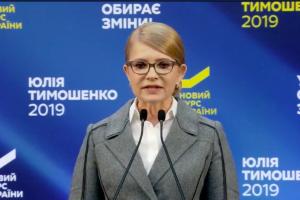 тимошенко, украина, выборы, зеленский, порошенко, скандал
