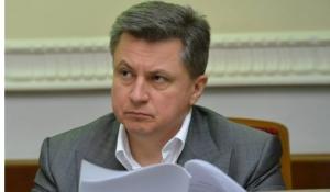 Алексей Азаров, розыск, взятки, Интерпол