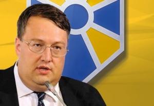новости, Украина, ВРУ, Тимошенко, Геращенко, коалиция