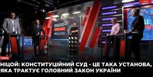 новости, Украина, NewsOne, прямой эфир, ведущая, Панченко, Ницой, скандал, украинский язык, Голобуцкий, видео, кадры
