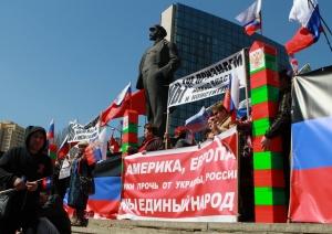 донецк, ато, днр. восток украины, происшествия, общество, годовщина