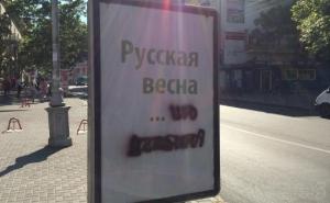 медицина, крым, аннексия, россия, врачи, соцсети, жители россии