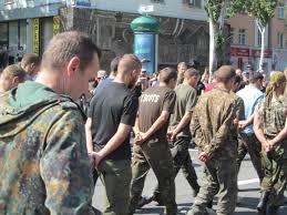 Плен, ДНР, украинские военные, СБУ, розыск