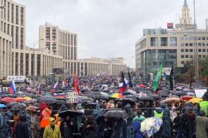россия, москва, протест, бунт, омон