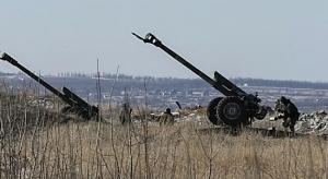 """зайцево, обстрелы """"днр"""", корректировщица огня, всу, сбу, общество, видео, Украина"""