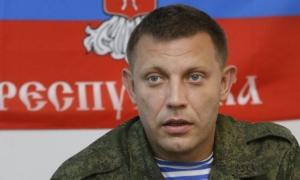 захарченко, днр, донбасс, донецк, комендантский час
