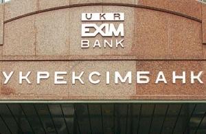 Украина, Киев, дефолт, экономика