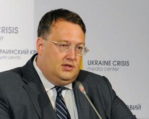 Геращенко, мвд украины, донбасс, кабмин, информационная политика