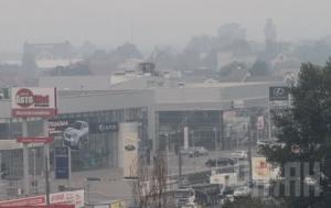новости Украины, Киев, пожар, дым, россия, гсчс