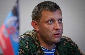 АТО, ДНР,  новости Донбасса, Украина, донецк, захарченко