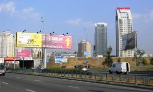 свобода, переименования, киев, улицы