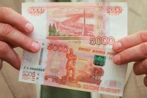 экономика, фальшивые деньги, российский рубль, 5 тысяч, ато, донбасс, киев, украина, россия