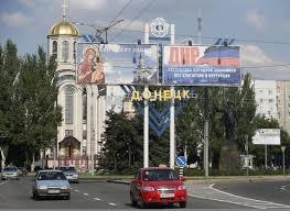донецк, общество, происшествия, донбасс, восток украины, новости украины